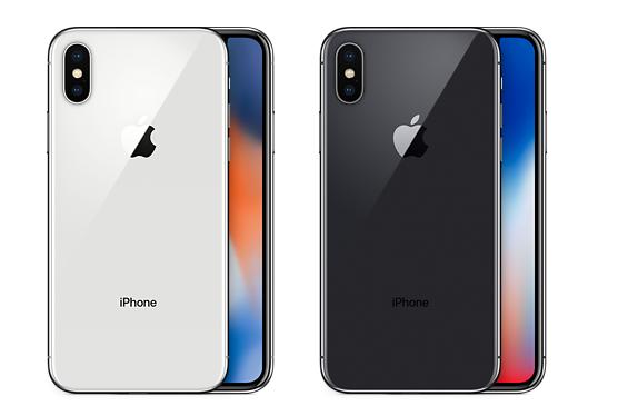 苹果8x多少钱一台?256g苹果8x价格多少钱官方人民币