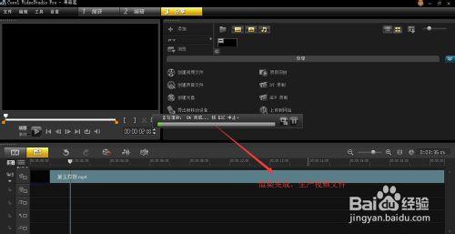 会声会影制作反转视频的技巧 很好玩