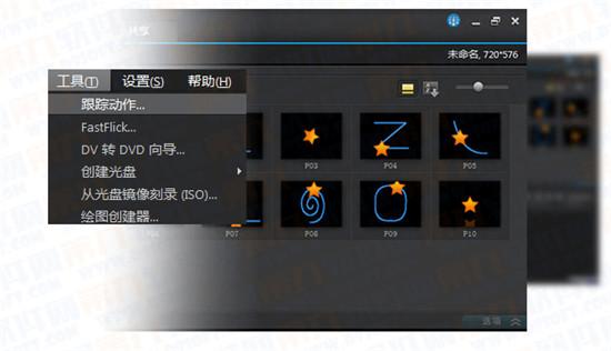 会声会影X7有哪些新功能?配置要求怎样?你知道吗?