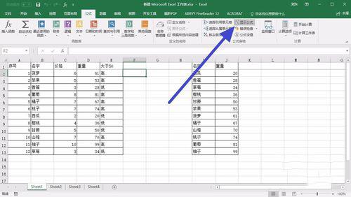 excel2016单元格里的公式怎么显示呢?
