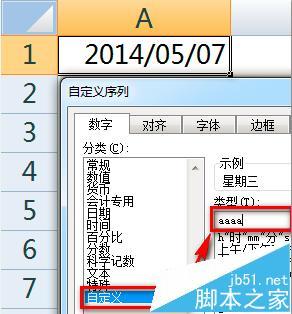 excel怎么将日期显示为星期几?