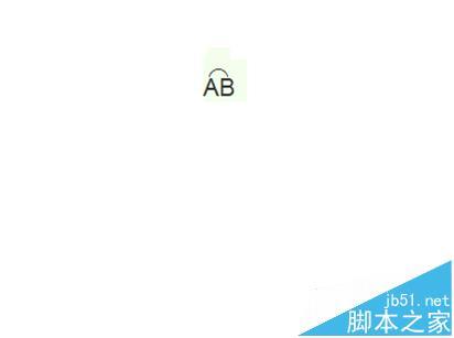word中怎么打弧AB呢?