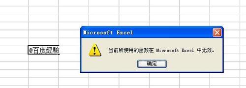 EXCEL中怎么输入@字符呢?