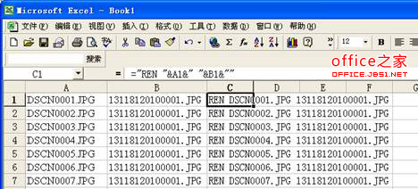 EXCEL中使用REN命令结合BAT批处理实现照片批量改名的方法