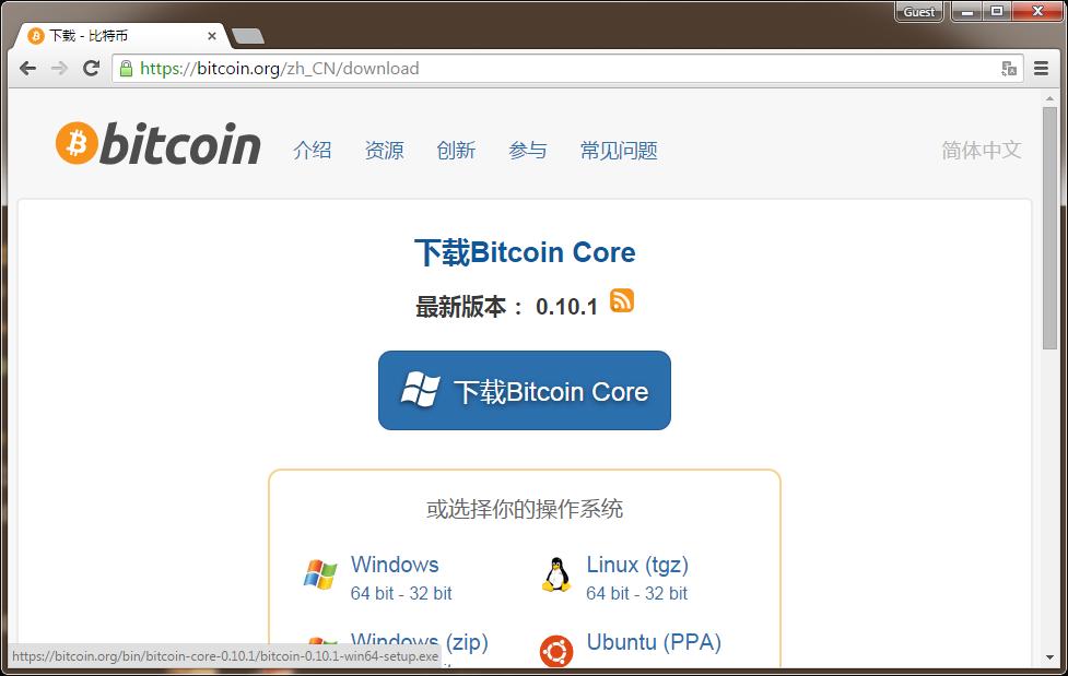 比特币核心钱包(Bitcoin Core)入门