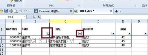 excel表格怎么筛选数据?你知道吗?