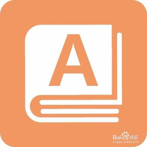 哪个软件学英语好?app哪个软件学英语好?
