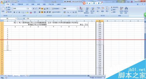 怎么用excel表格做莖葉圖?