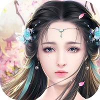 蜀山仙途-官方推荐