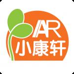 小康轩AR