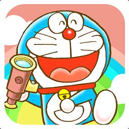 哆啦A梦修理工场