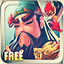 三国塔防-蜀传