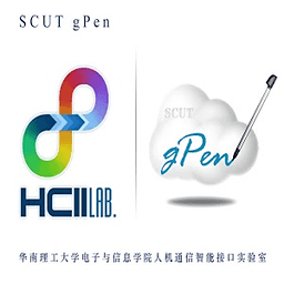 gPen繁体版手写输入法