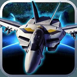3D超时空战机