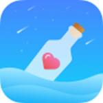 遇见漂流瓶app