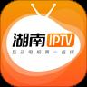 湖南IPTV手机版