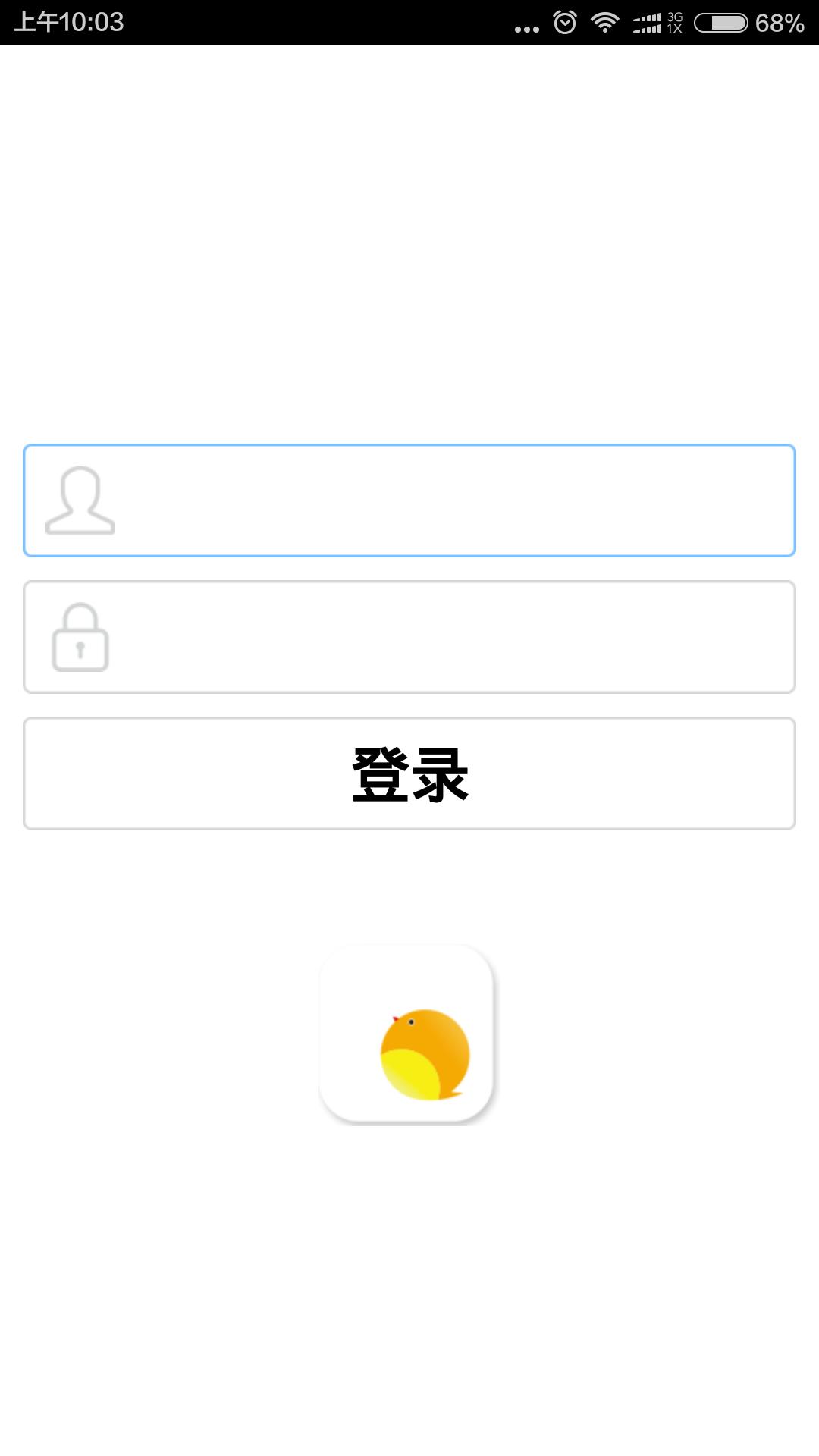 茄子生活(商户)