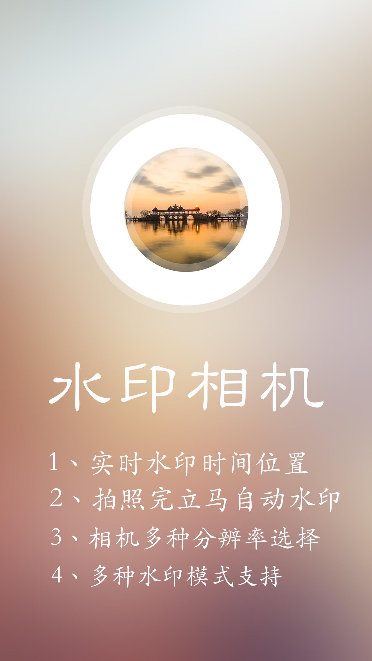 水印王软件截图2