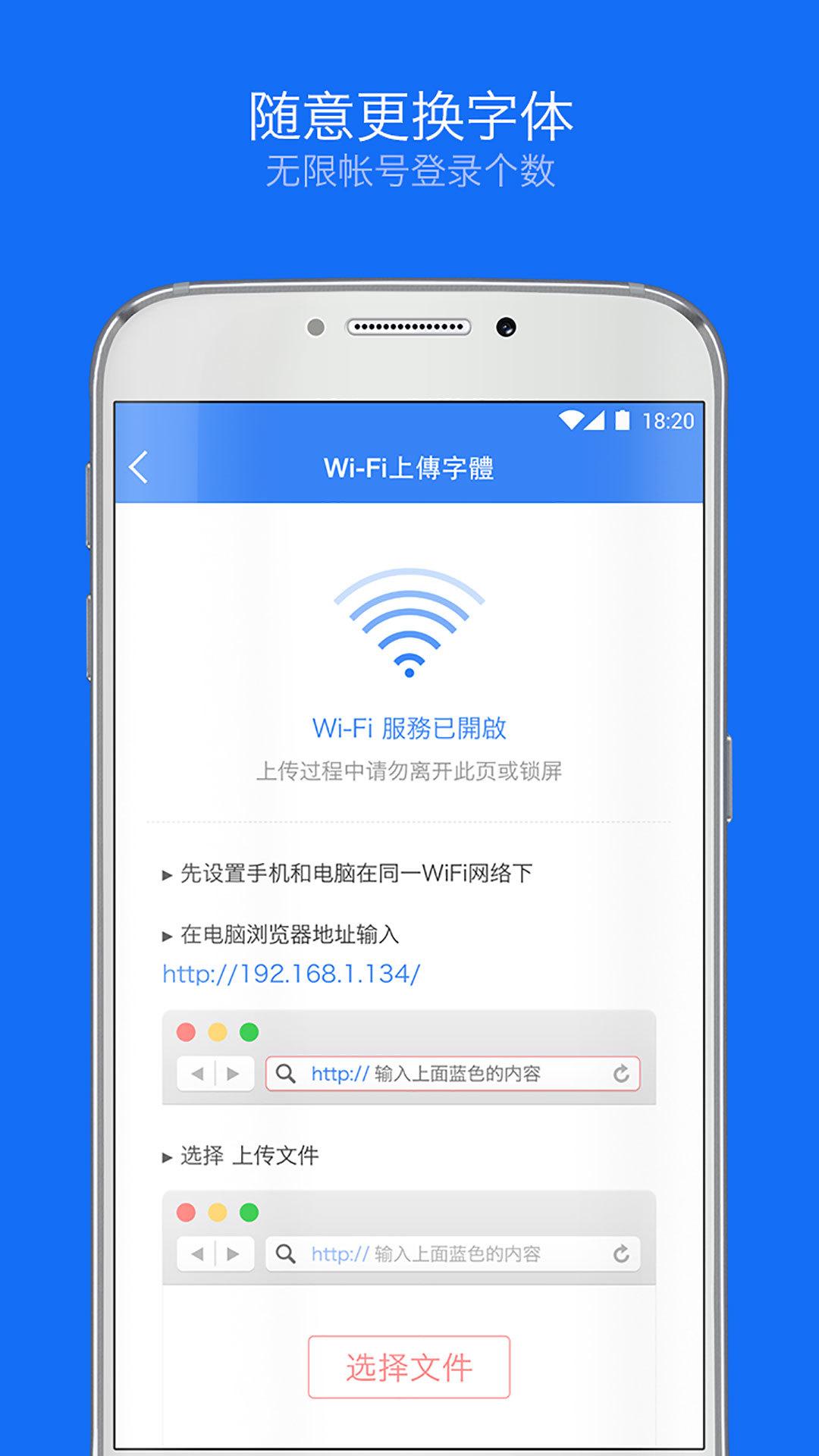 Weico软件截图1