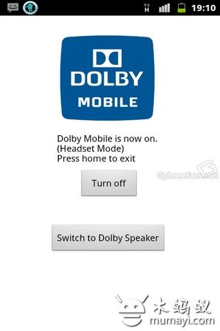 杜比音效增强 Dolby Mobile